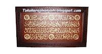Kaligrafi Ayat Seribu Dinar Kayu Jati