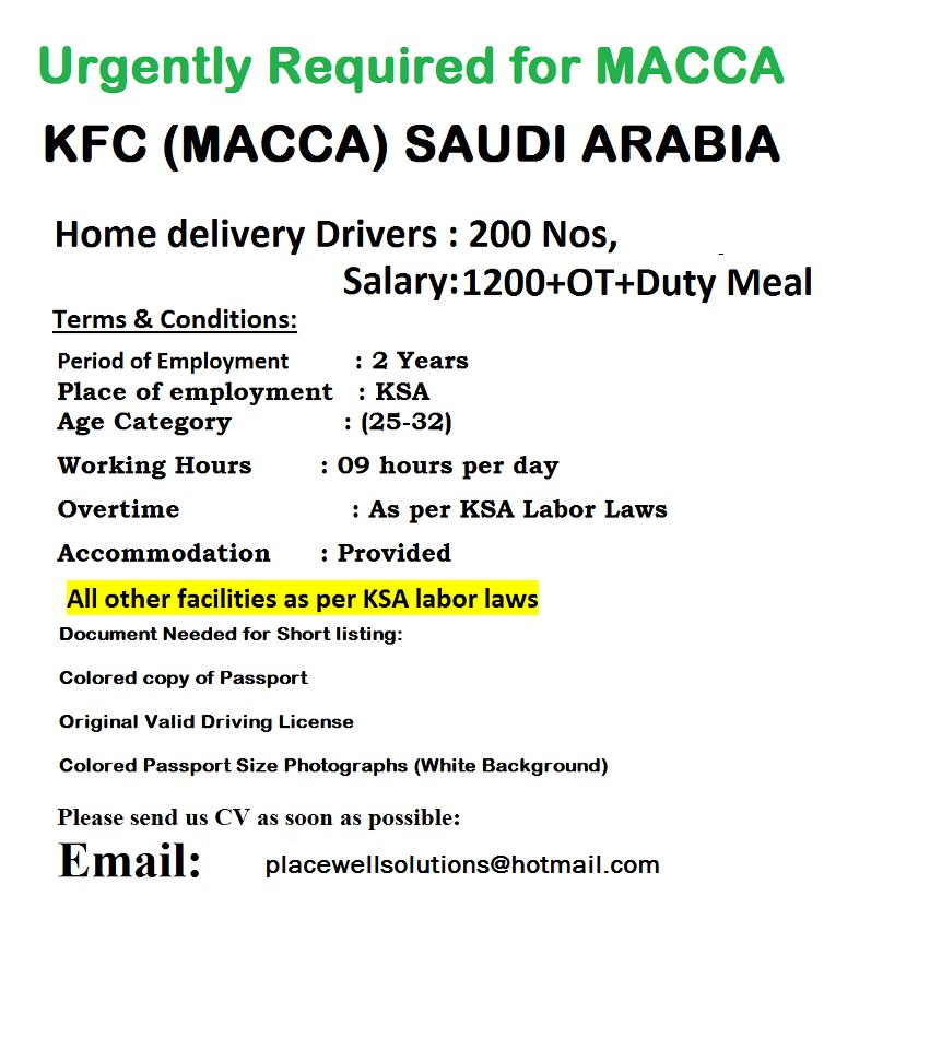 urgently required drivers for kfc  saudi arabia