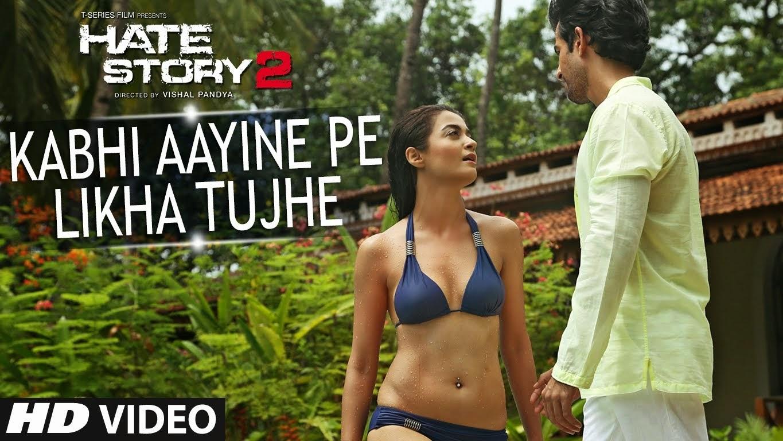 Kabhi Aayine Pe KK Guitar Tabs - Hate Story 2 Surveen Chawla, Jay Bhanushali