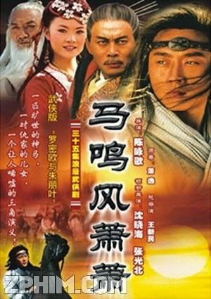 Vó Ngựa Thảo Nguyên - VTV2 Trọn Bộ (2005) Poster