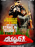 Veerappan Movie hq posters-cover-photo