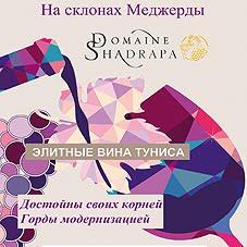EN RUSSE (русский)
