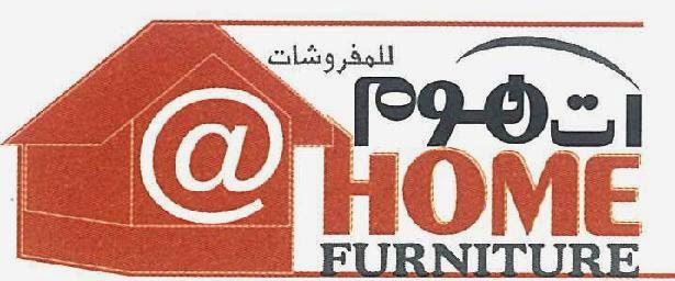 Outdoor Salesman Jobs In Ajman, UAE