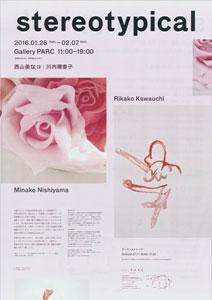 http://www.galleryparc.com/