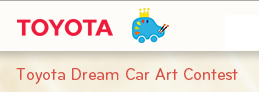 Toyota - Dream Car Art Contest - Malaysia