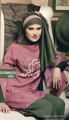 ��� ���� ������ | ����� ���� ������ | Fashion Girls Veiled