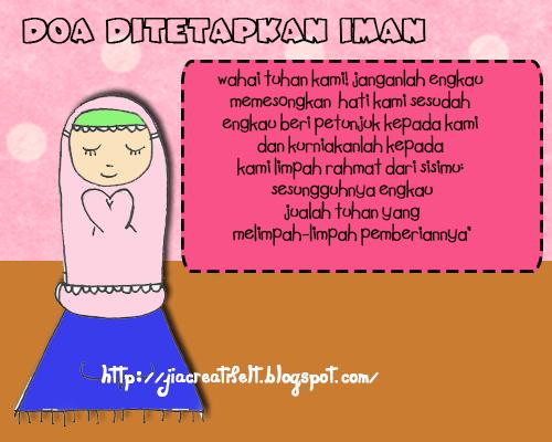 kekuatan umat islam adalah doa:P