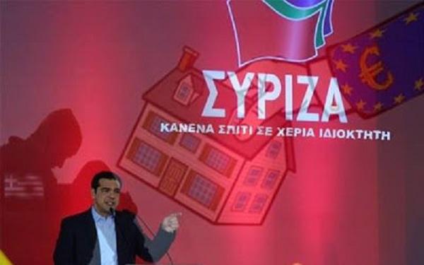 Προκαλεί ο βουλευτής του ΣΥΡΙΖΑ, Σπαρτινός: Το… «κανένα σπίτι στα χέρια τραπεζίτη», ήταν απλώς ένα σύνθημα!