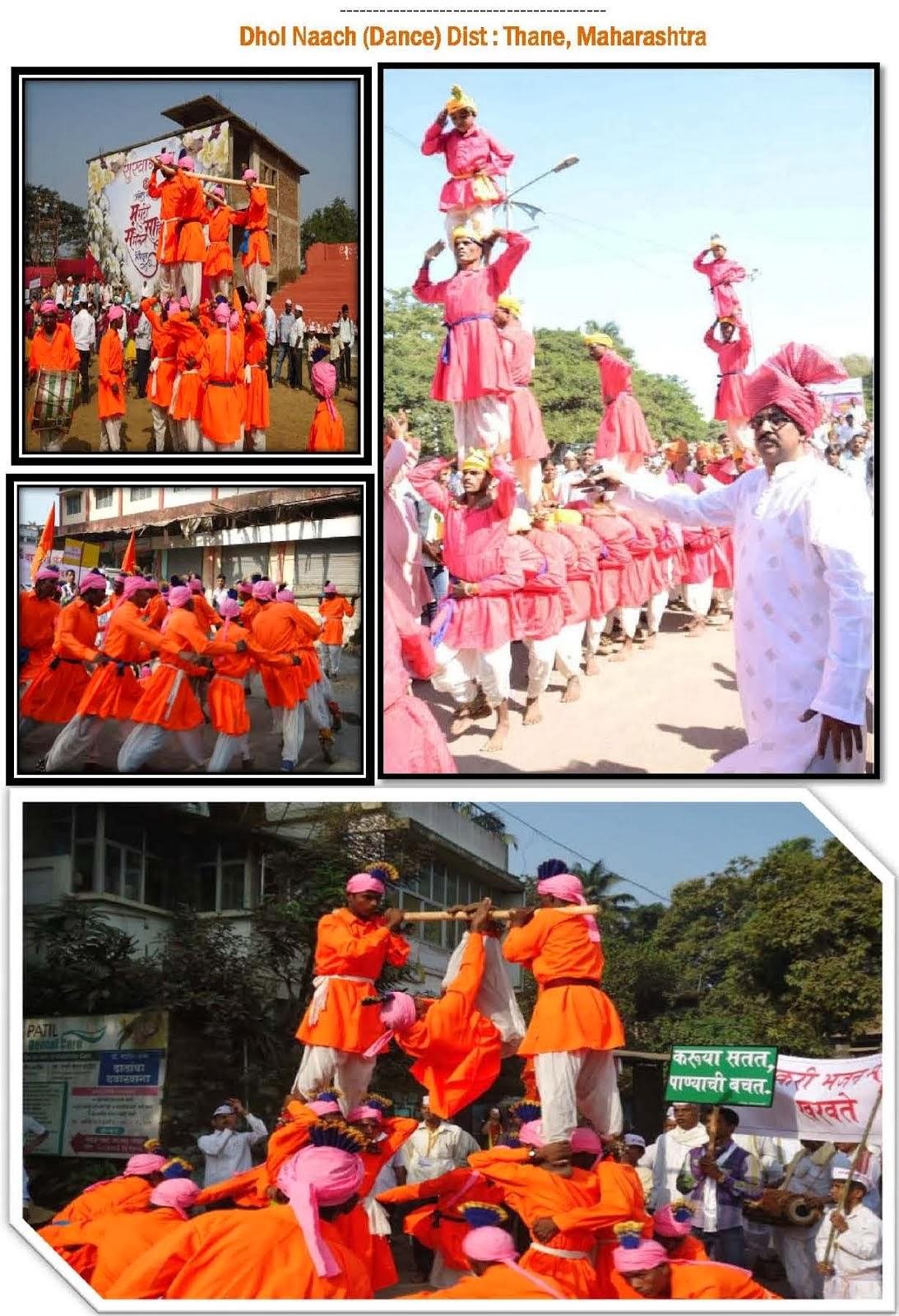 Dhol Dance - Thane, Maharashtra