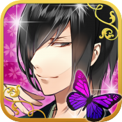 Hack Cheat Forbidden Romance The Men of Yoshiwara iOS No Jailbreak Required FREE