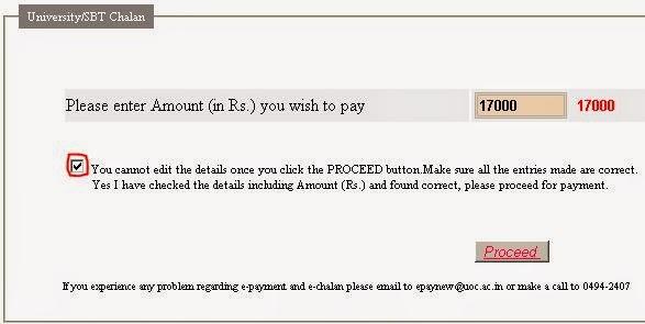 university sbt chalan payment amount