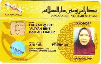 KTP Brunei Darussalam simpel banget