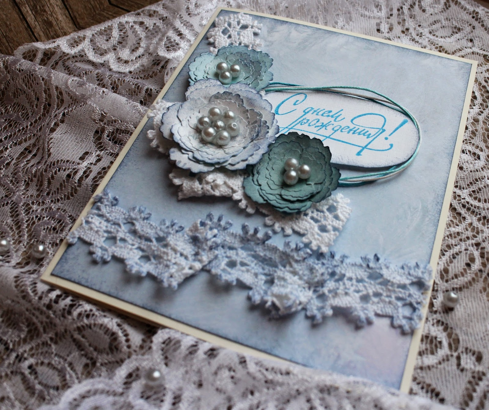 scrapbooking card birthday winter flowers скрапбукинг цветы открытка день рождения кружево hamster-sensey