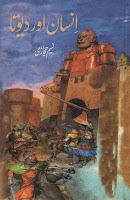 Insaan Aur Devta Part 01/2 By Naseem Hijazi
