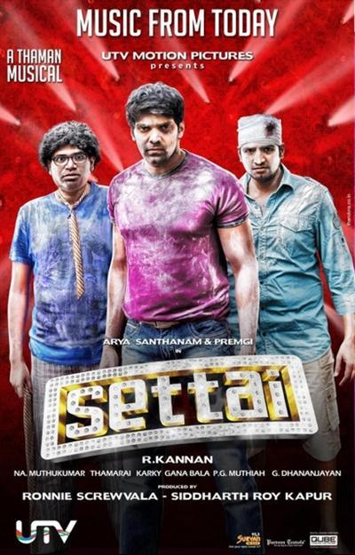 Settai (DVDRip/Information/Plot Synopsis/Cast)