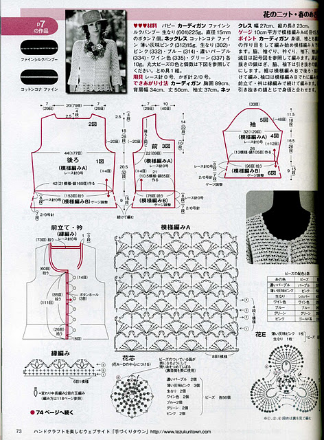 Кофточки с схемою вязание крючком фото