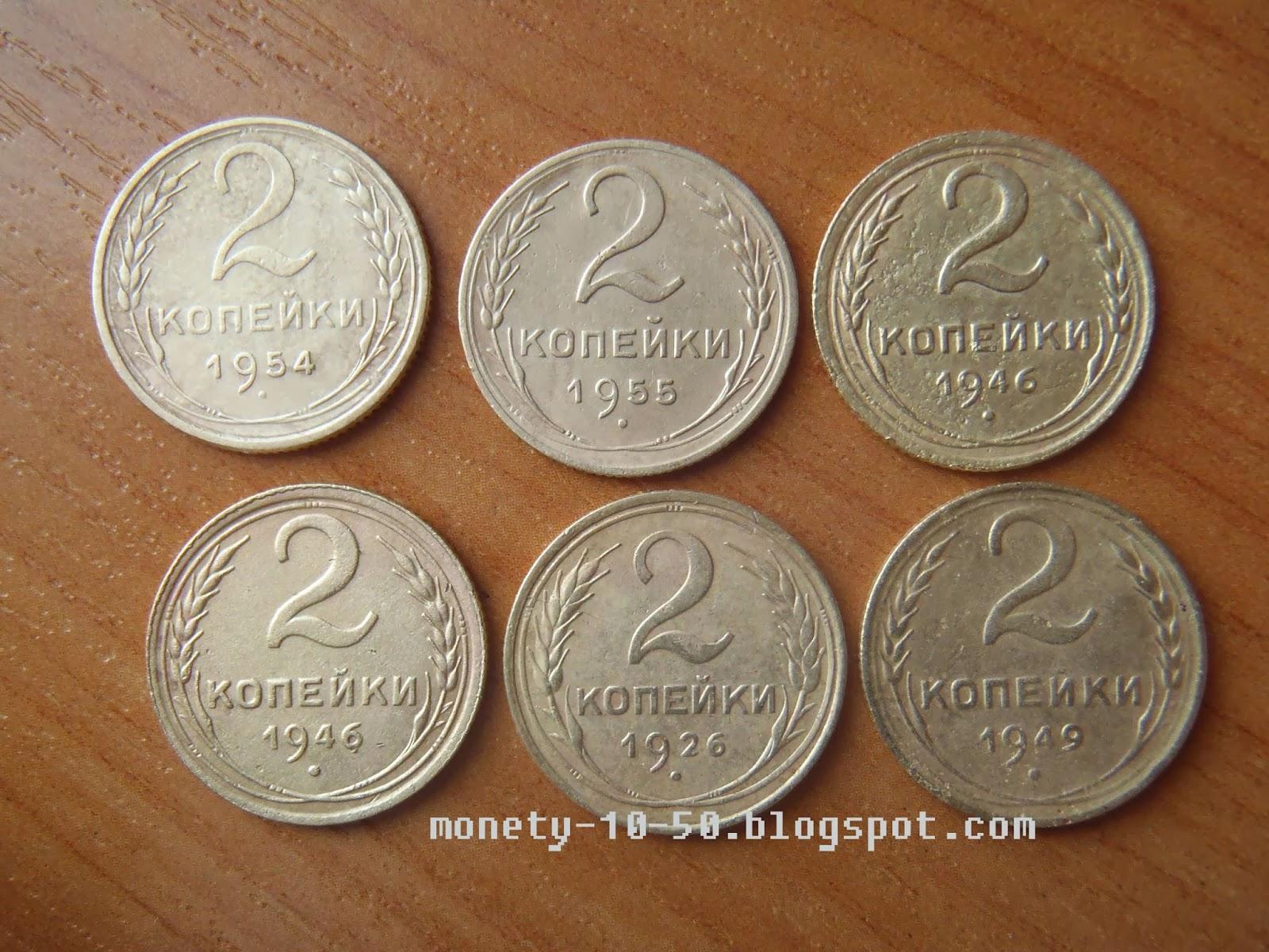 Очистка монет от ржавчины 10 копеек 1934