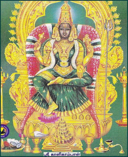 Che(a)nnai Kalikambal