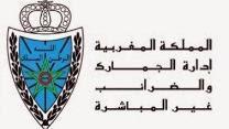 إدارة الجمارك والضرائب الغير مباشرة النتائج النهائية لمباراة توظيف 230 مساعد إداري من الدرجة الثالثة