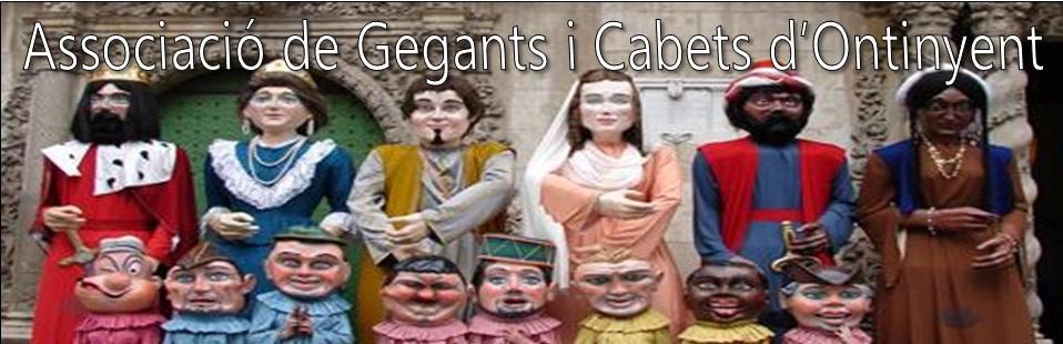Gegants i Cabets d'Ontinyent
