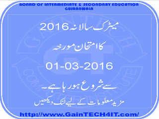 Examination date matric annual 2016