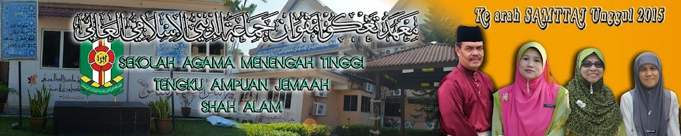 Sekolah Agama Menengah Tinggi Tengku Ampuan Jemaah