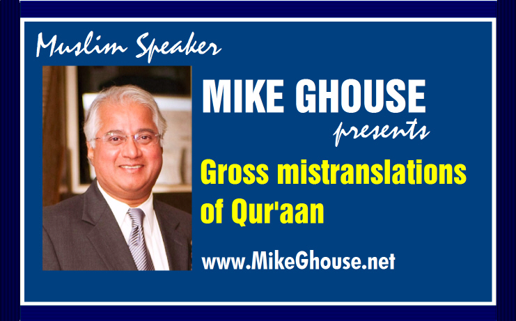 Quraan Mistranslations