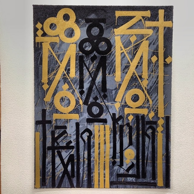 """Eastern Realm"" a new limited edition screenprint by famed street artist RETNA. 1"