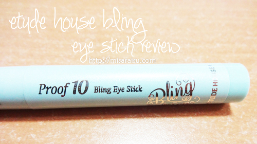 etude house bling in the sea