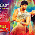 Current Theega Movie Latest Wallpapers