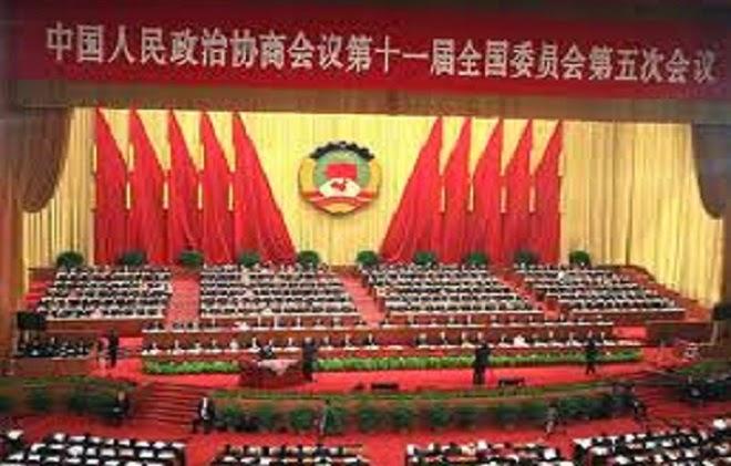 Çin Halk Kurultayı resimleri ile ilgili görsel sonucu