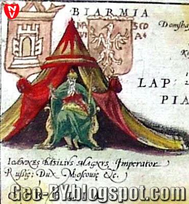 Иоанн Васильевич Великий Император Руссии, Герцог Московский