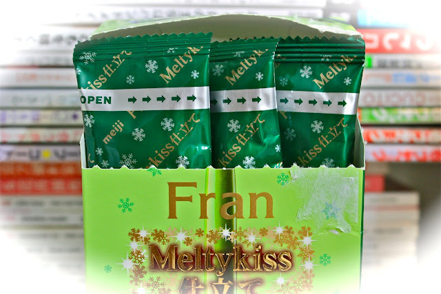 Fran Melty Kiss Green Tea Sticks
