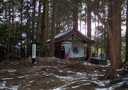 Monte Kurama