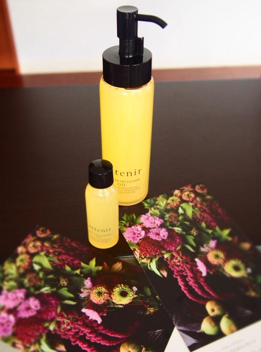 Гидрофильное масло Attenir c подарком