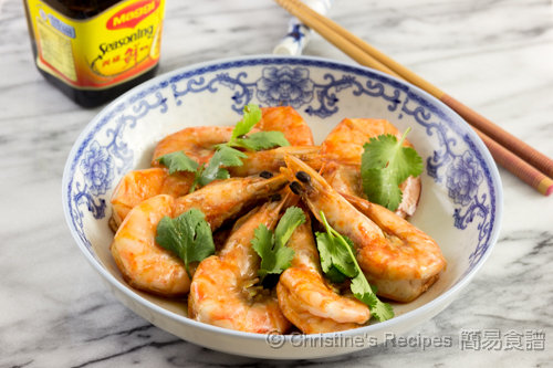 美極蝦 Pan-fried Shrimps in Maggi Sauce02