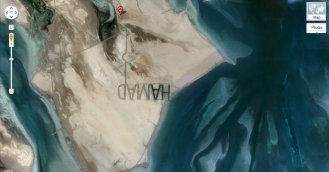 Ashoks Blog Hamad Sand Written Name Visible From Space