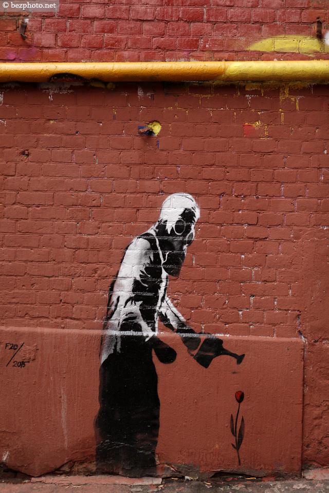 граффити на чистых прудах