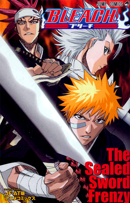 Bleach OVA 2 The Sealed Sword Frenzy Sub Indo