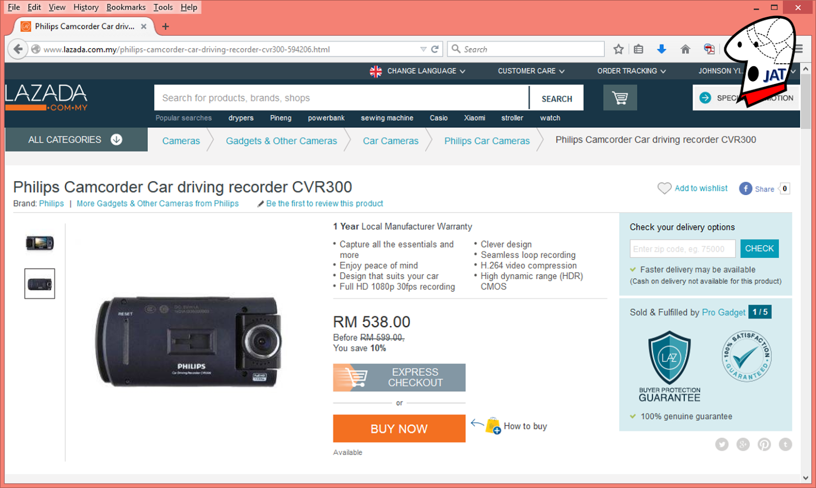 Philips Driving Camera CVR300 - description of the product.