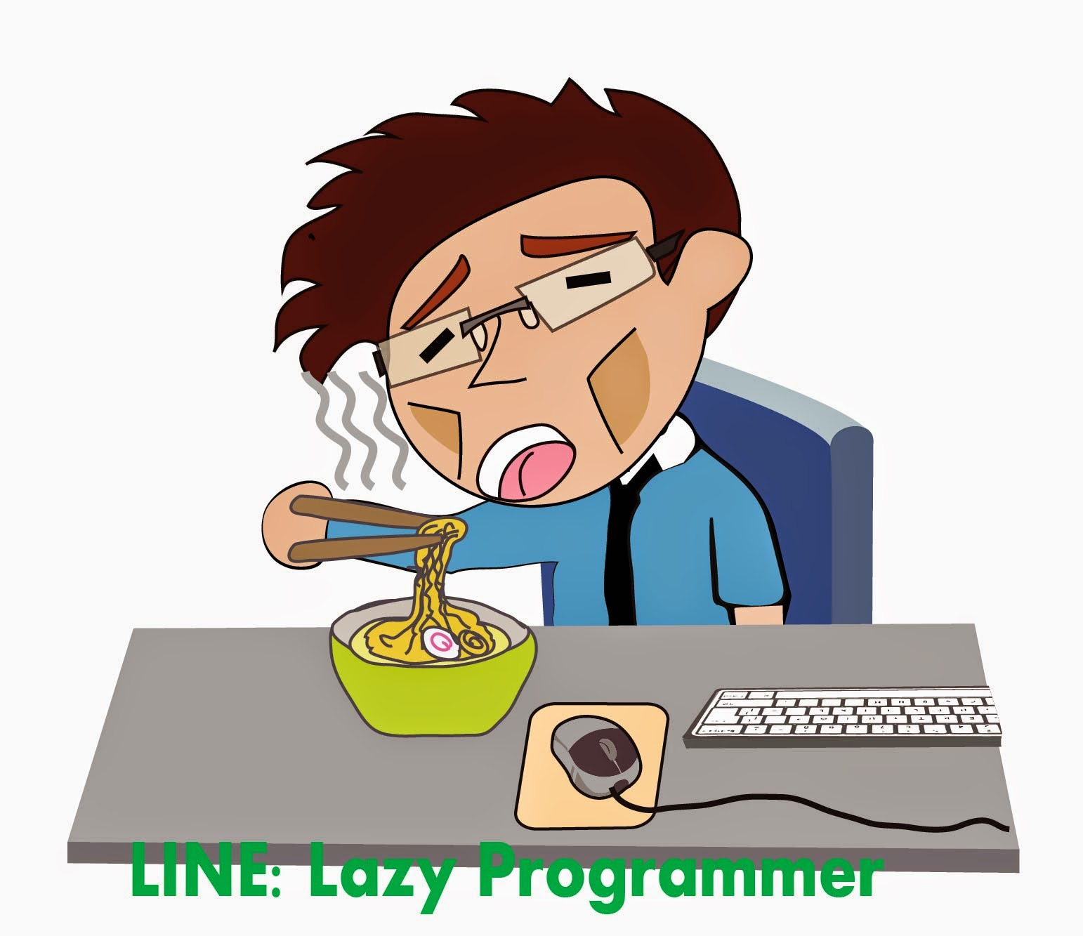 Lazy Programmer Gift Line Stickers