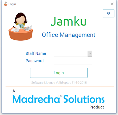 Jamku Office Management Login Screen