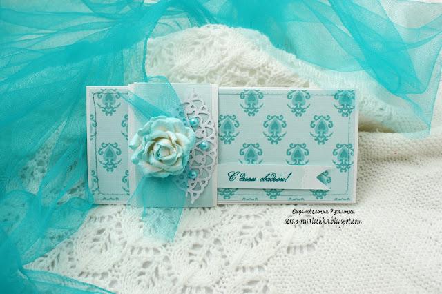 18 лет свадьбы - Бирюзовая годовщина: подарки, поздравления