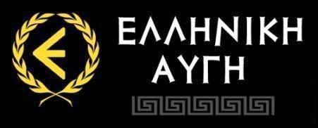 Ανακοίνωση του Ηλία Παναγιώταρου…Προς άπαντες εξαπατητές...