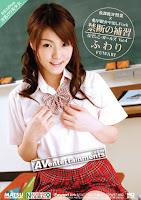 [MTN-004] Nadeshico Girls Vol.4 : Fuwari