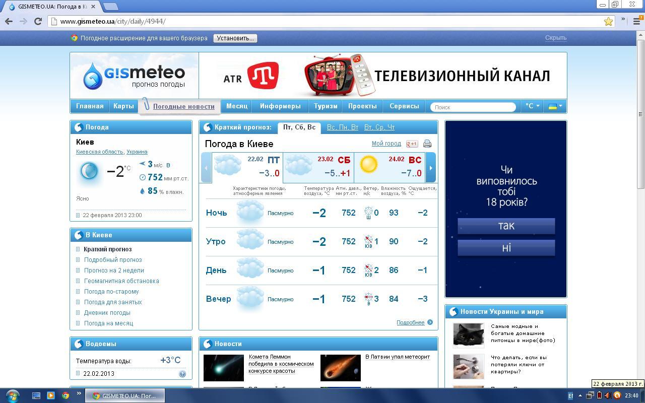 Погода с борискино оренбургская область
