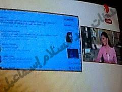 """دينا عبد الرحمن تستعين بالفيسبوك في برنامجها المتميز """"صباح دريم"""""""
