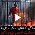 Jordan Pilot hostage Moaz al-Kasasbeh 'burnt alive' by ISIS