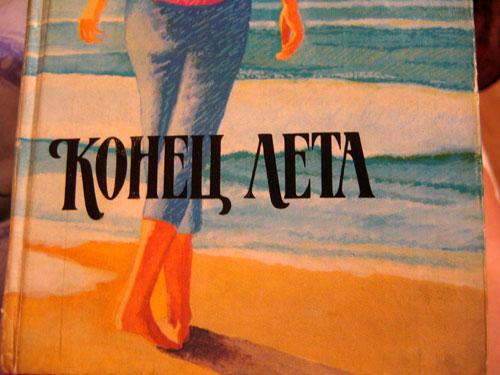 filmi-erotika-bolshaya-raznitsa-v-vozraste