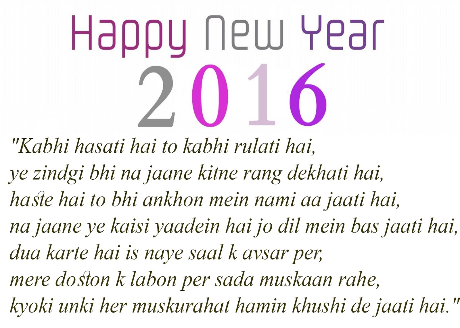 Happy new year sms messages hindi happy new year smshappy new year wishes hindihappy new year picture messages kristyandbryce Choice Image